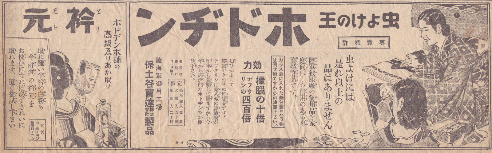 19370821d.jpg