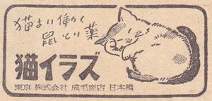 19510210a.jpg