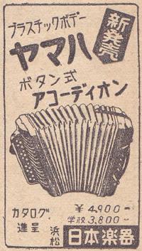 19510210b.jpg