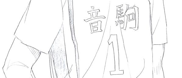 黒尾鉄朗 ハイキュー!!