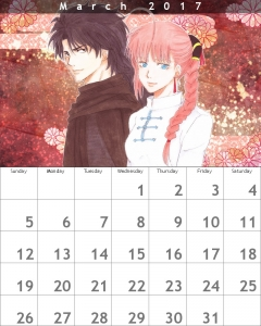 3月 カレンダー 夜兎 神晃 江華