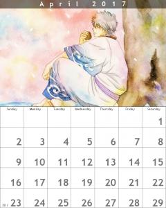 calendarb2a8cc58ef34f9df75f64c2891088d6b2e668b02.jpg