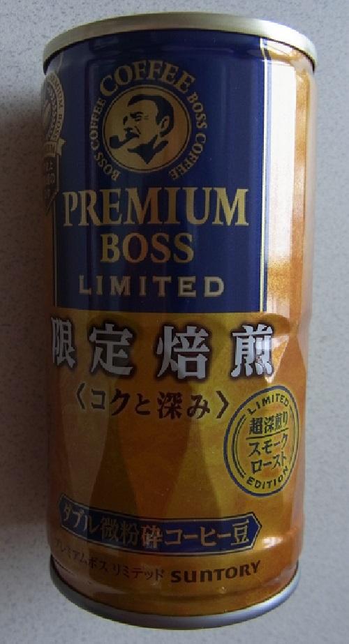 041 雪祭りボス缶