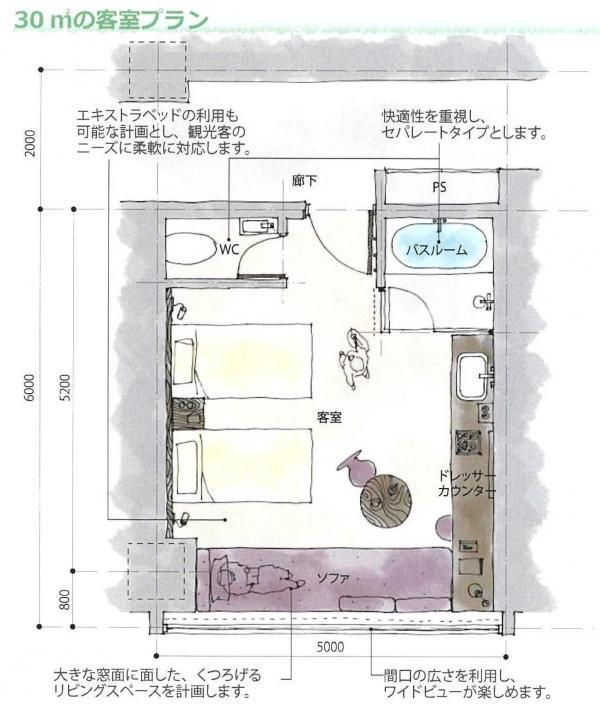 roomhosino12144230.jpg