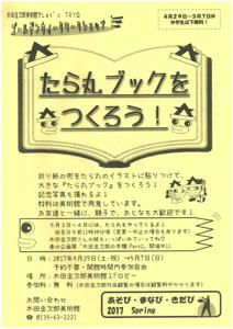 20170421172606.jpg