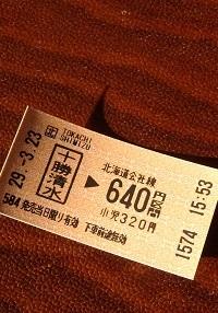 20170323_13.jpg