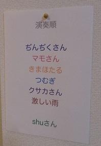 20170325_01.jpg