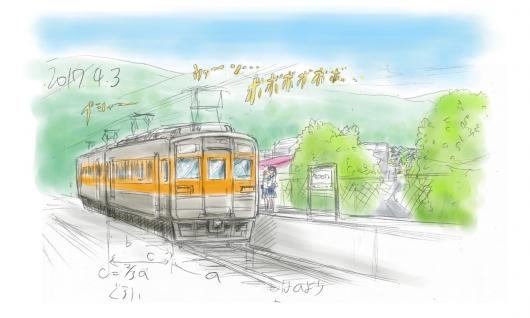 2017railway1.jpg