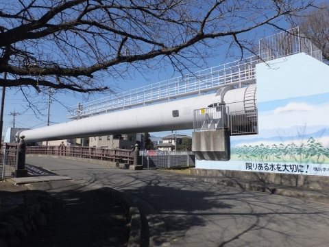 目久尻川水管橋