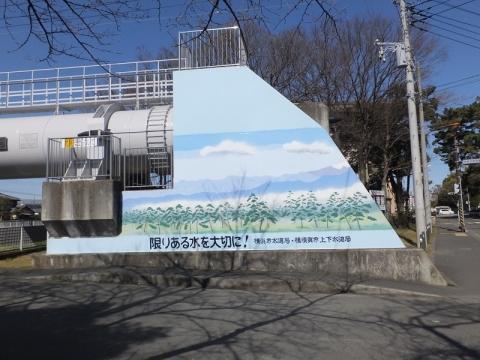 横浜・横須賀水道目久尻川水管橋