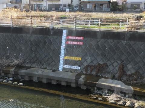 目久尻川・吉野橋下流の水位目盛