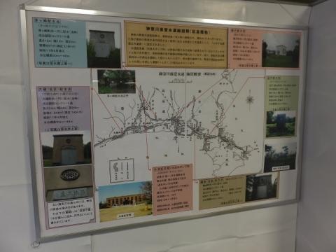 土木学会選奨土木遺産・神奈川県営水道施設群