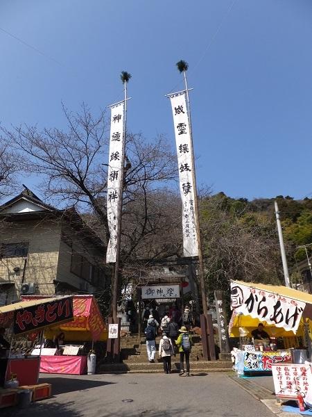 八菅神社例大祭