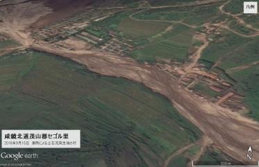 20170326セゴル里20160915土石流後の村