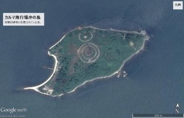 20150728カルマ沖の島