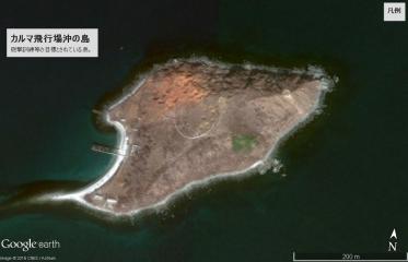 20160227カルマ沖の島