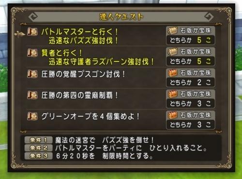 2017-2-12_10-3-50_No-00.jpg