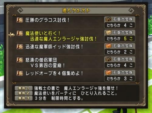 2017-2-19_22-14-37_No-00.jpg