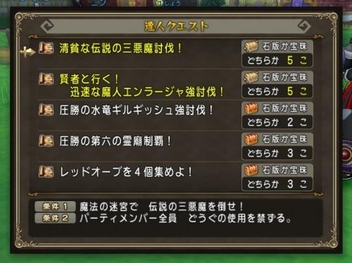 2017-3-12_22-24-10_No-00.jpg