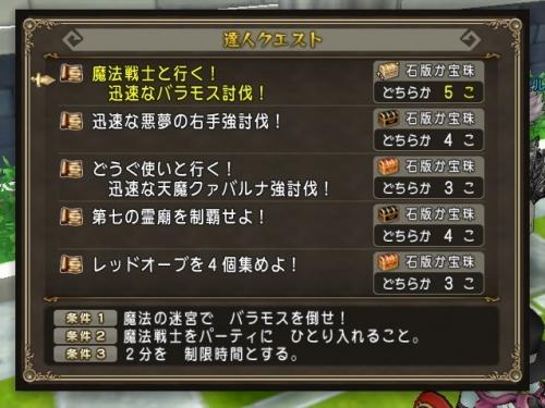 2017-3-19_22-19-44_No-00.jpg