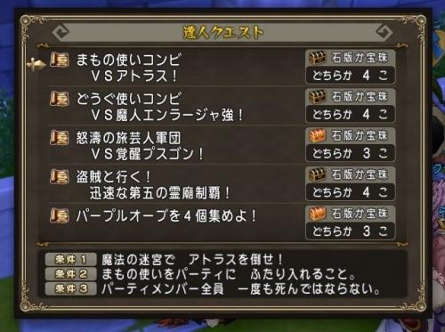 2017-3-26_21-28-16_No-00.jpg
