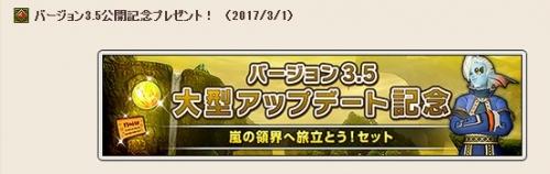 2017-3-2_19-30-13_No-00.jpg