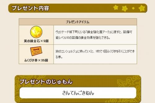 2017-3-2_19-30-22_No-00.jpg