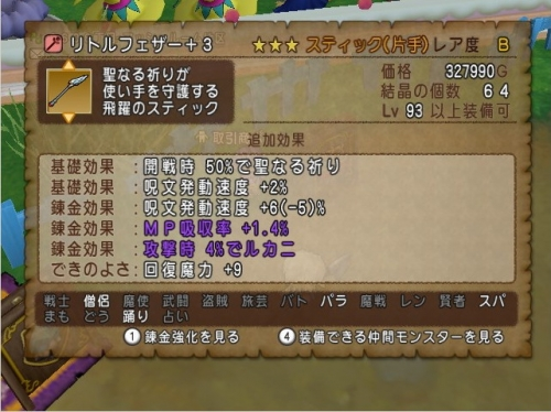 2017-3-4_21-59-26_No-00.jpg