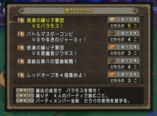 2017-3-5_19-1-51_No-00.jpg