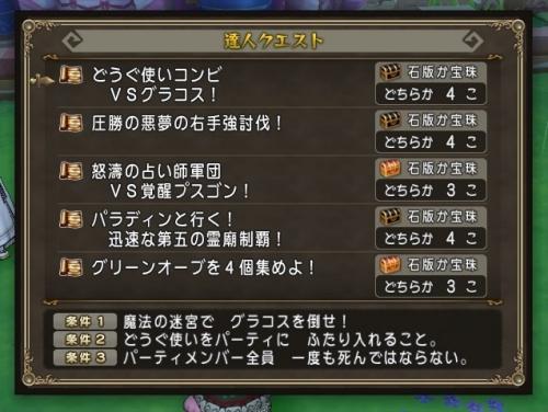 2017-4-16_21-52-38_No-00.jpg