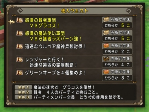 2017-4-2_23-12-1_No-00.jpg