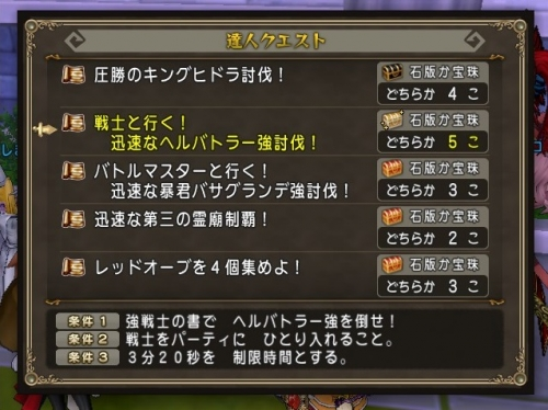 2017-4-9_21-22-25_No-00.jpg