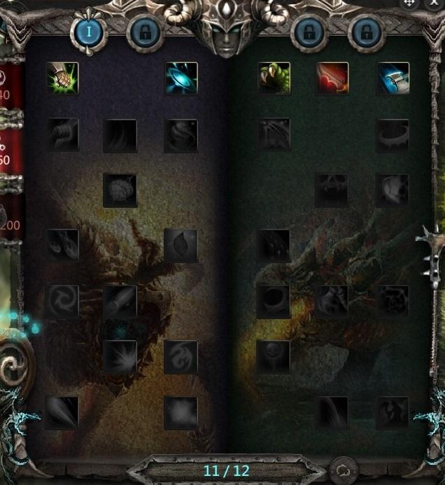 DragonsProphet_20170211_023521.jpg
