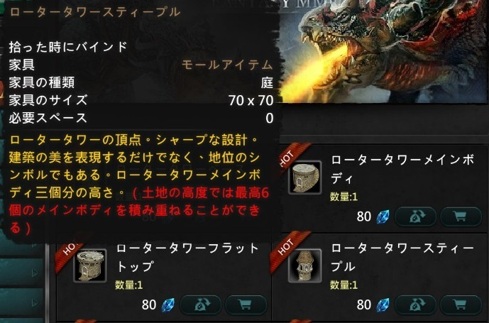 DragonsProphet_20170215_015056.jpg