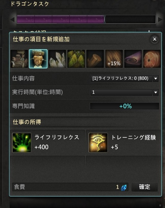 DragonsProphet_20170220_031553.jpg