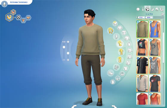 The Sims™ 4 2017_02_17 21_03_03