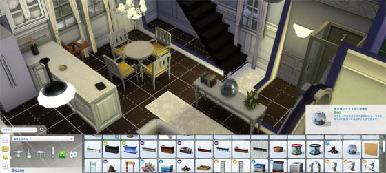 The Sims™ 4 2017_03_31 11_23_26