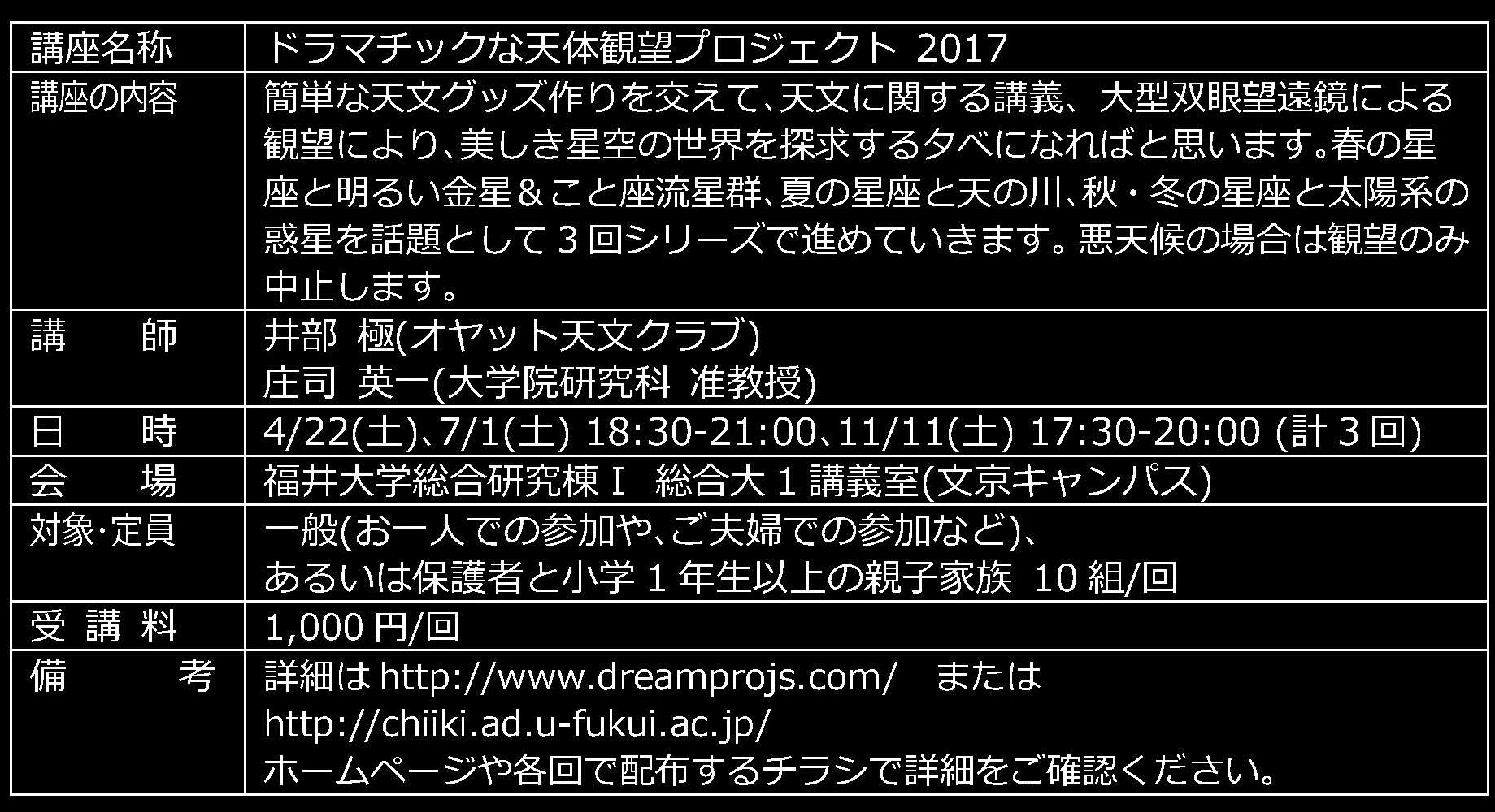 2017kokai_3s1.jpg