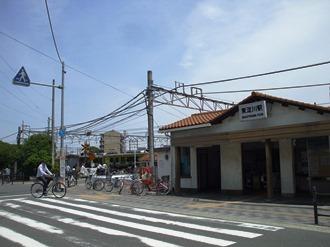 higashimikuni6.jpg