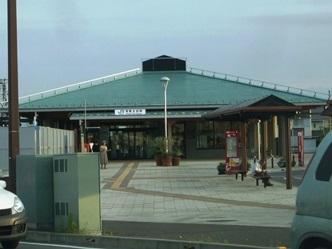 hitachioota1.jpg