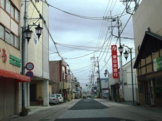 hitachioota2.jpg