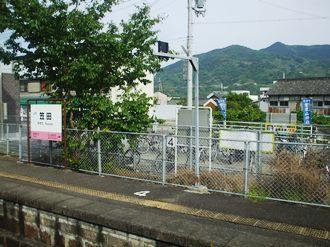 katsuragi1.jpg