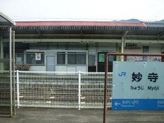 katsuragi5.jpg