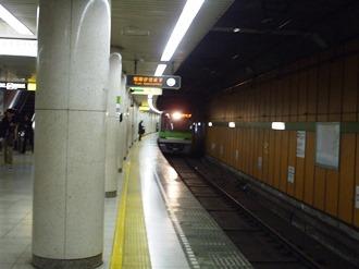shinjukusanchome1.jpg