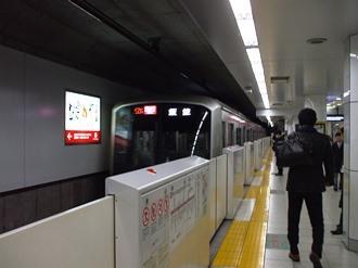 shinjukusanchome2.jpg