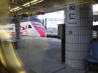 taroko12.jpg