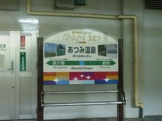 tsuruoka3.jpg
