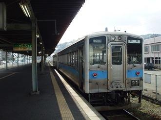 wakamatsu1.jpg