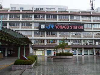 yonago10.jpg