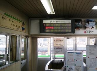 yuubari3.jpg